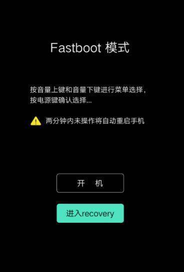 开机屏幕锁开机密码解锁方法教程iqoo 7PRO被锁怎么办...