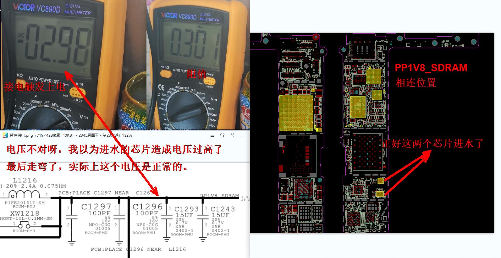 电压.png