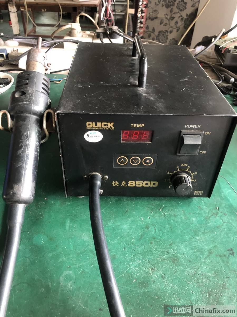 DB7AAC64-4731-4691-AF9A-A4581DA6998D.JPG