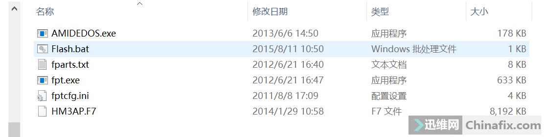 技嘉BIOS升级