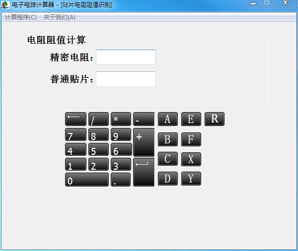 企业微信截图_1618800870325.png