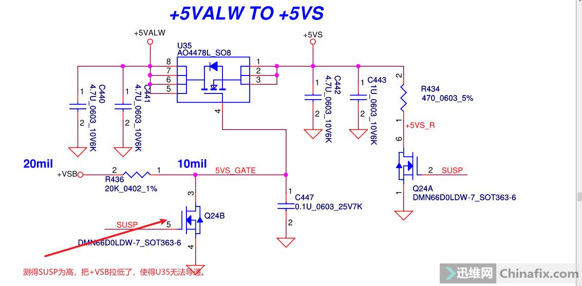 5V二级电压.png