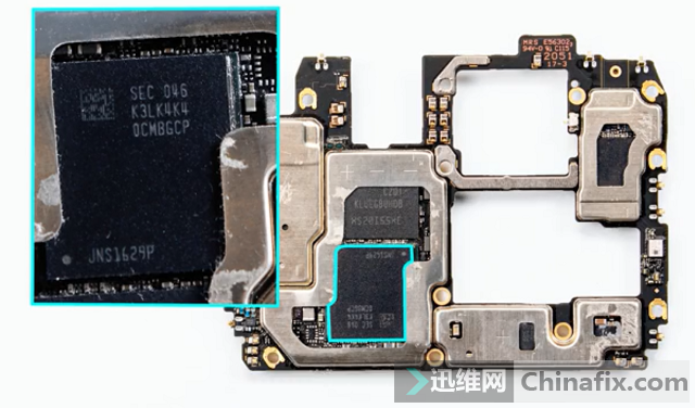 LPDDR5 RAM芯片
