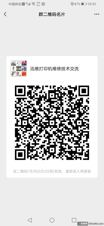 1619318036082397_515.jpg