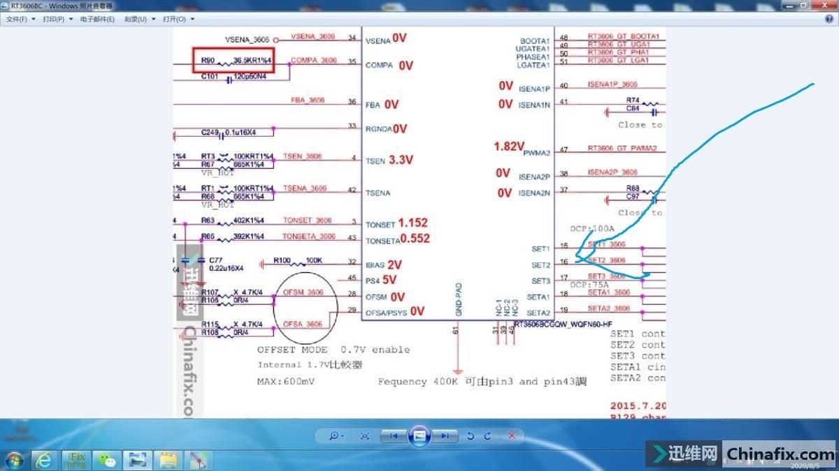 www.chinafix.com迅维网_1596715885239980260.jpg