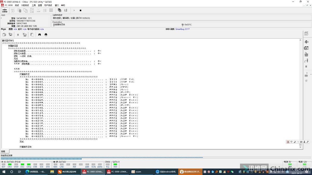 PC3000 创建翻译器.jpg