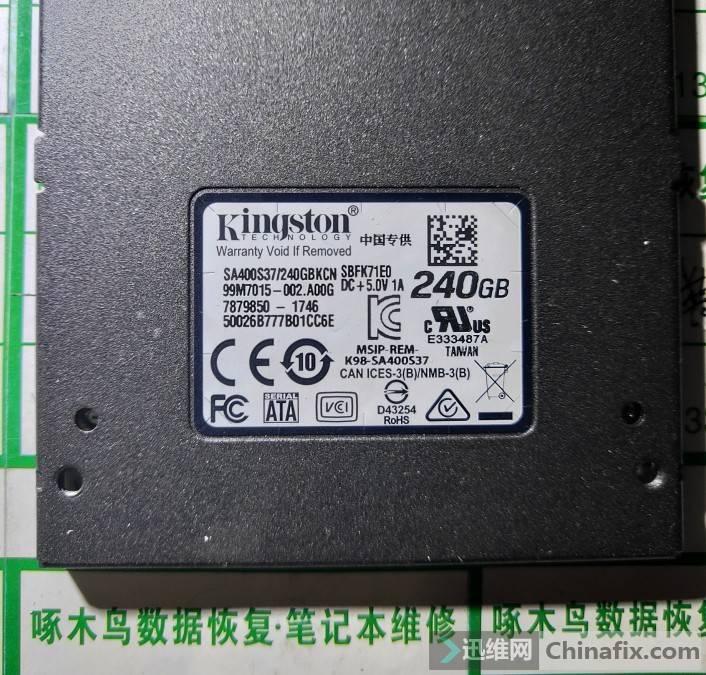 SA400S37 240G CP33238B PS3111.jpg