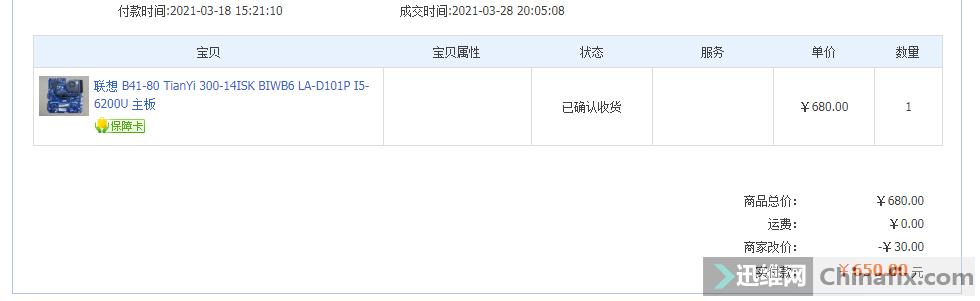 QQ浏览器截图20210430171025.png