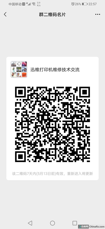 1620313074522231_322.jpg