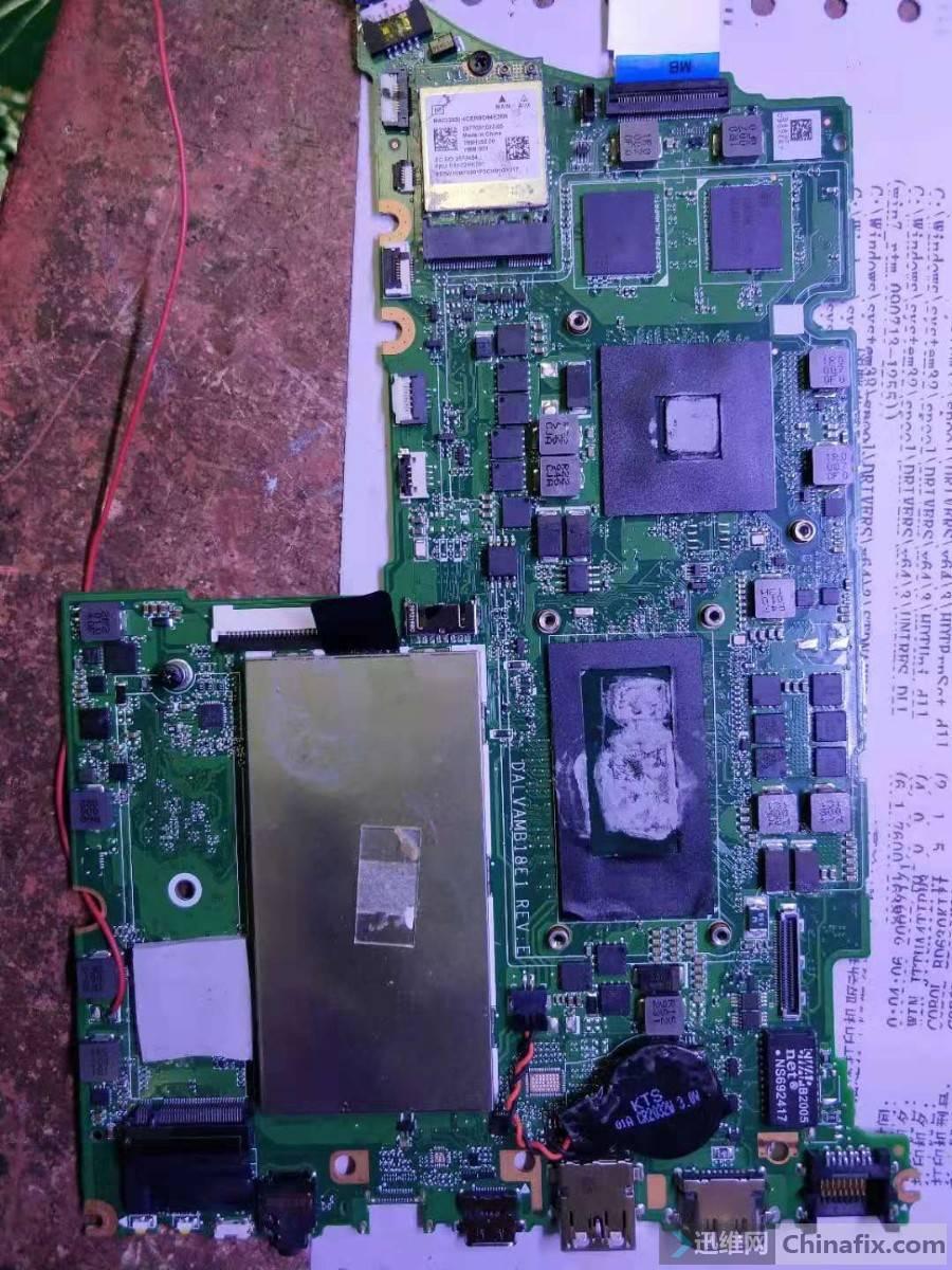 联想 扬天 V340-14 IML-2.jpg