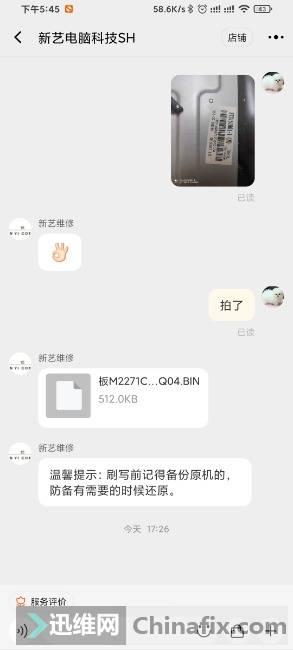 Screenshot_2021-05-18-17-45-13-483_com.taobao.taobao.jpg