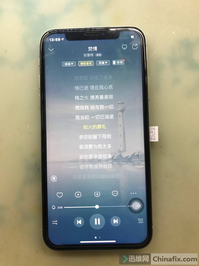 051921_0253_iPhoneX7.jpg