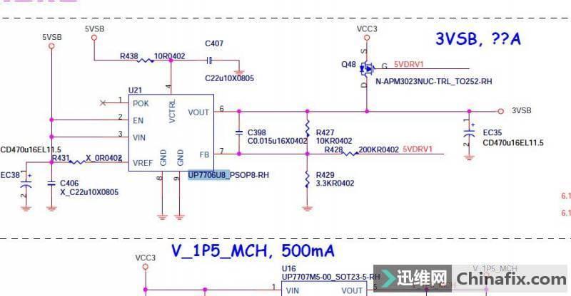 UP7706UB.jpg