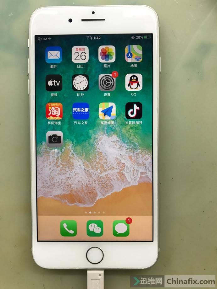 052021_0156_iPhone8Plus8.jpg