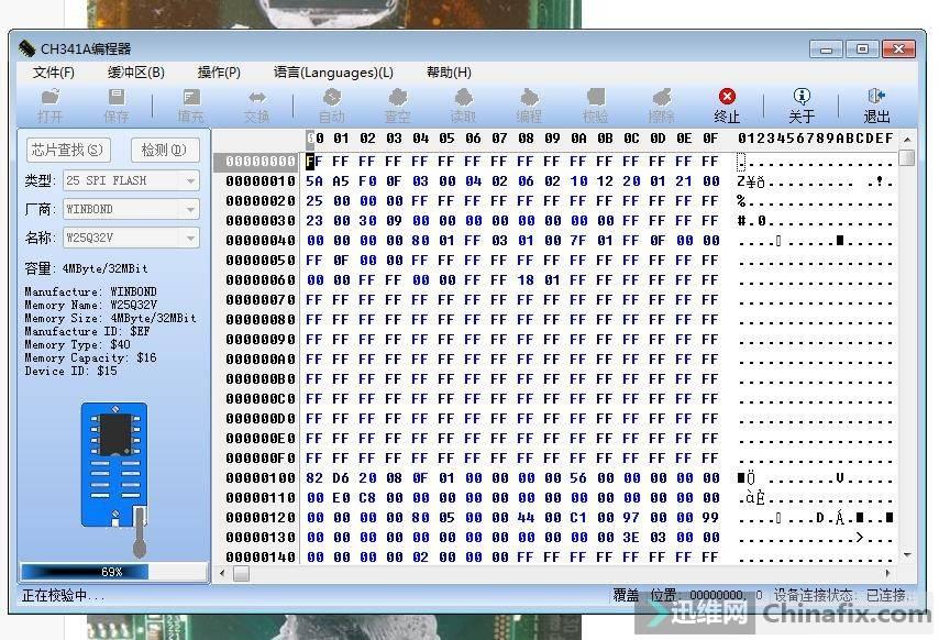 写入BIOS