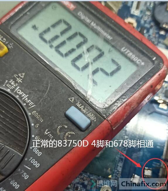 83750D损坏1.jpg