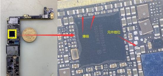 修手机笔记本维修要点有哪些?图4