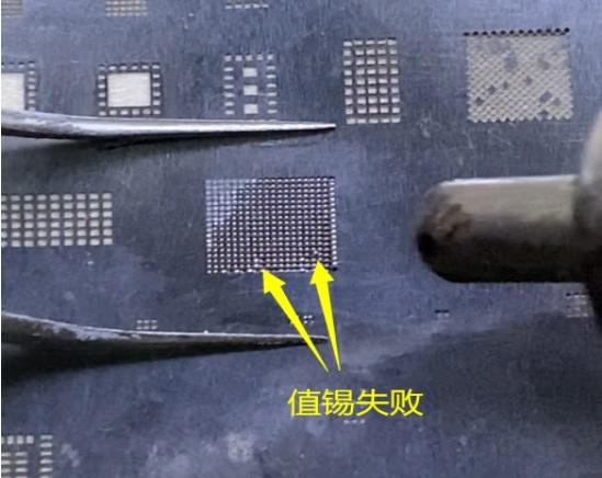 修手机笔记本维修要点有哪些?图7