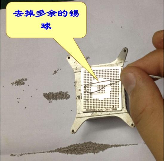 修手机笔记本维修要点有哪些?图15