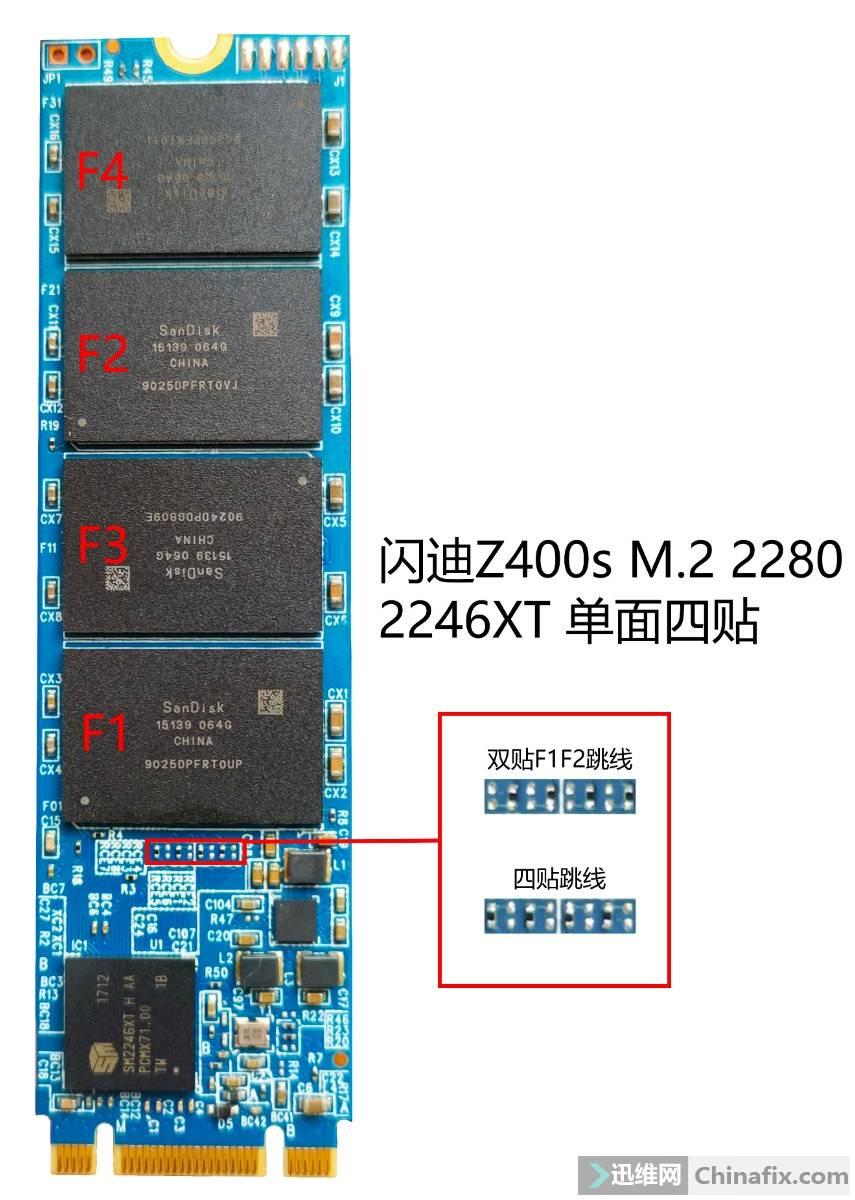 闪迪Z400sM.2跳线.jpg