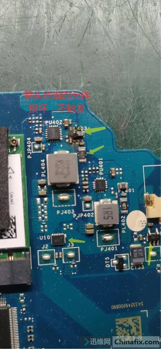 接机时这几个元件明显烧坏,换了之后,待机0.03A,按开关指示灯亮电流0.05A,除了CPU供电,其他供电都有了