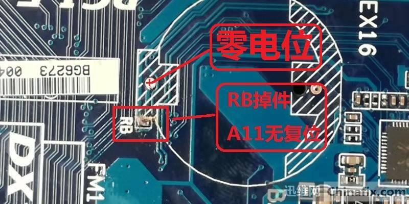 7.连接电池的RB.jpg