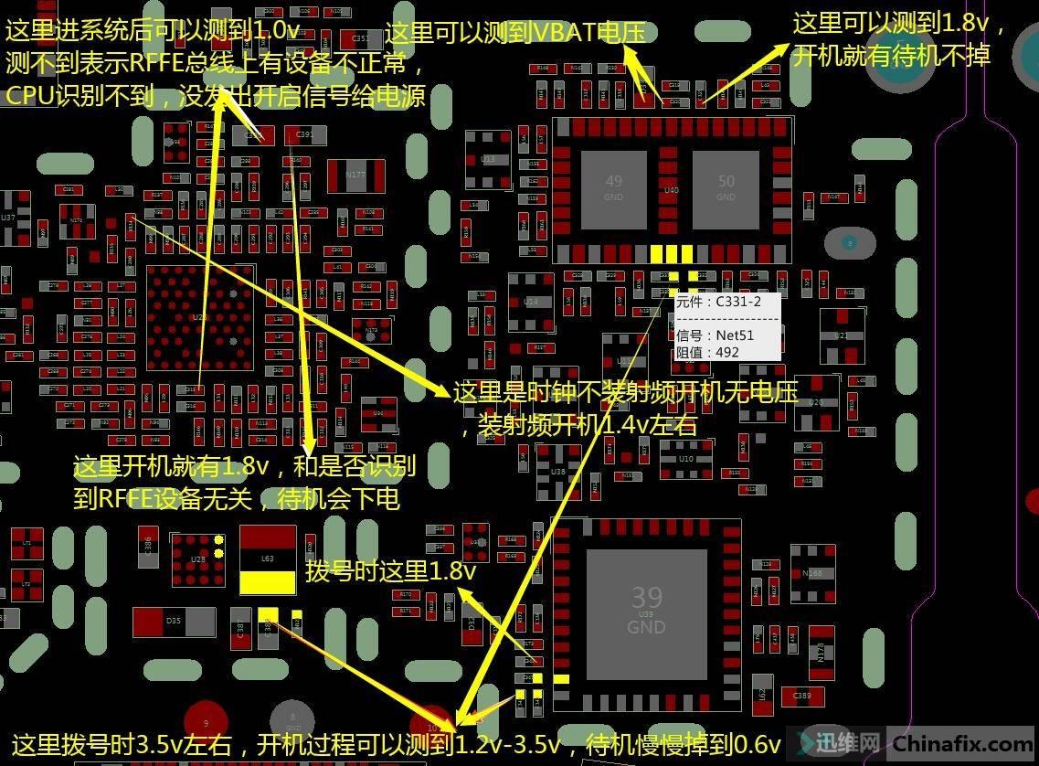 ViVO Y66手机无服务 不识别USB 拨号正在打开天线多重故障维修 图3