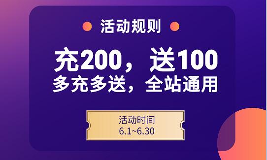 迅维网校四周年庆,学习币优惠活动 图2