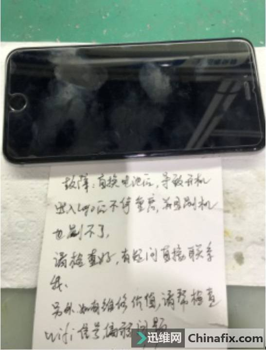 iPhone6 Plus 硬盘导致手机白苹果重启故障维修 图1