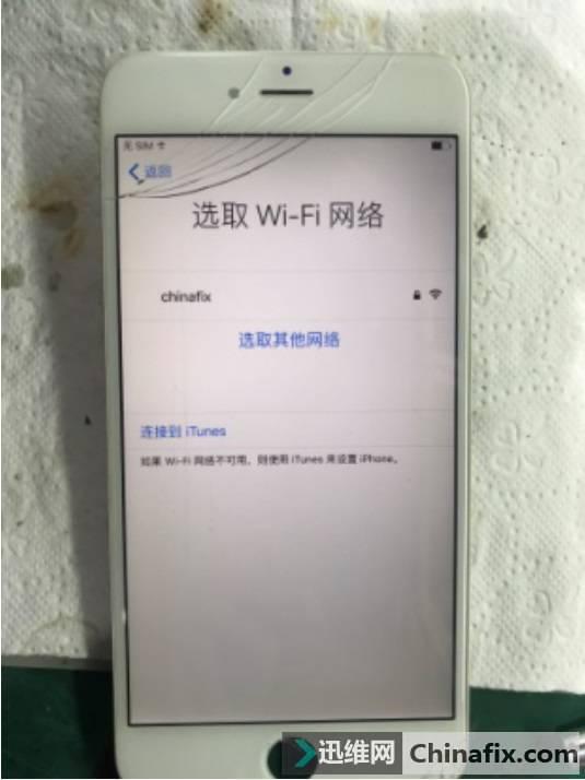 iPhone6 Plus 硬盘导致手机白苹果重启故障维修 图4