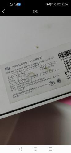 Screenshot_20210623_125626_com.taobao.idlefish.jpg