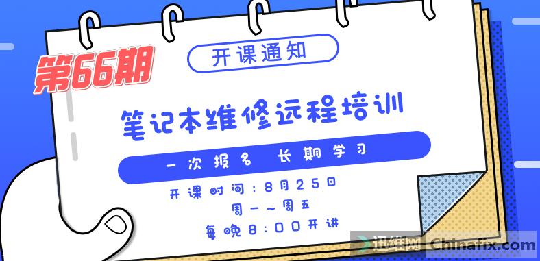 默认标题_公众号封面首图_2021-06-26-0 (1).png