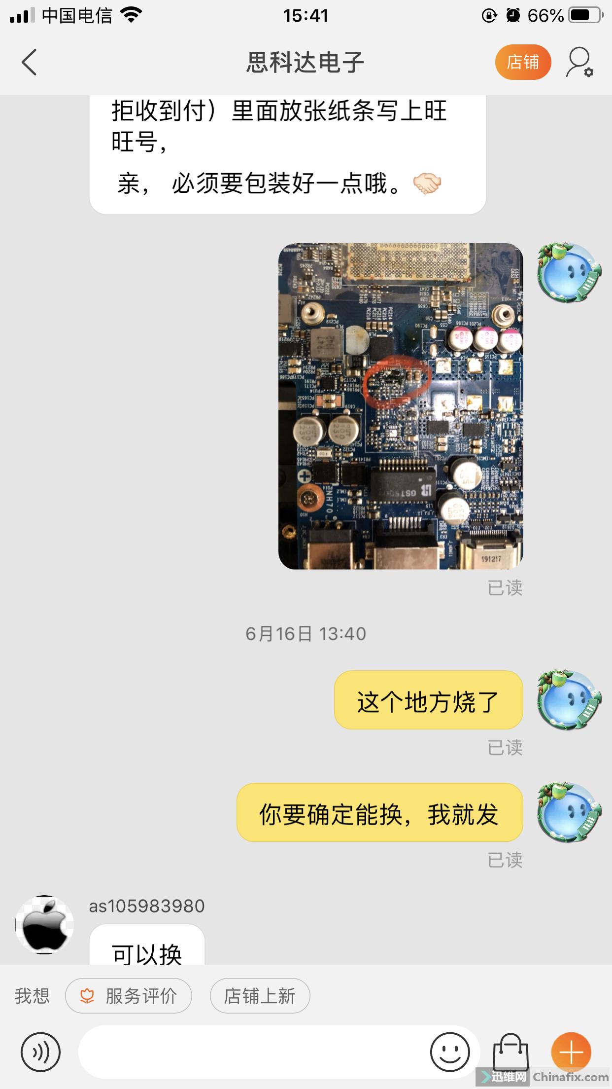 微信图片_20210627183548.png