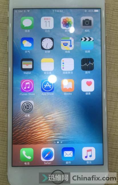iPhone6 Plus硬盘导致手机花屏故障维修 图2