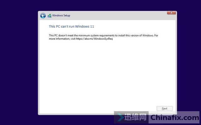 windows11没有TPM升级不了?解决方法看这里 图11