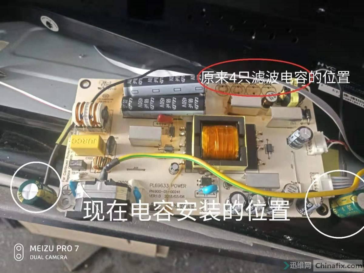 检查结果是背光电源滤波电容离那两个散热片太近,高温烘烤所致