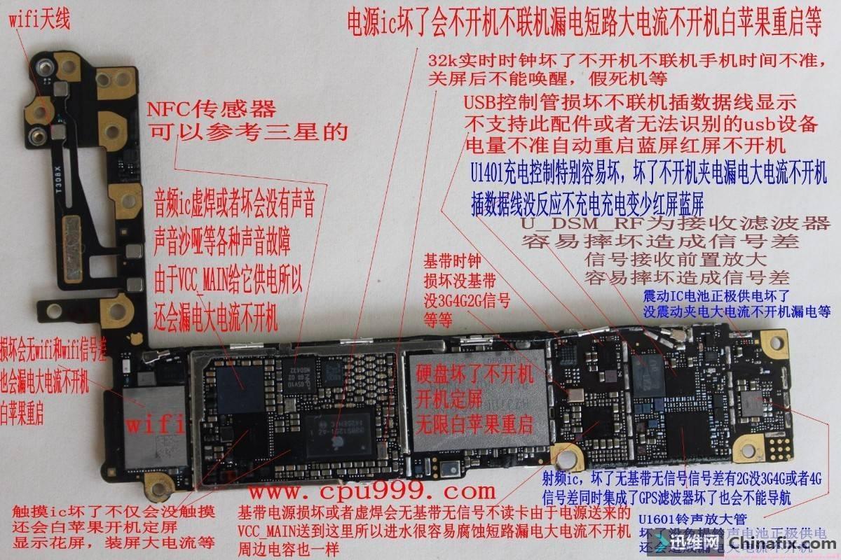 苹果6彩图07.JPG