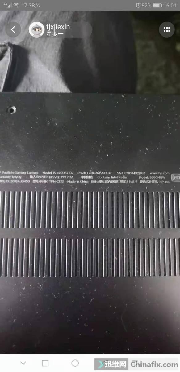 15-cx0067TX
