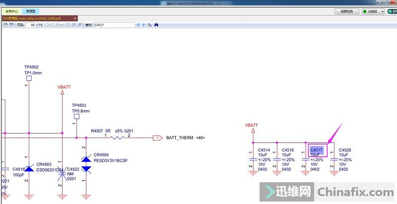 红米K20手机不开机维修及注意事项 图3