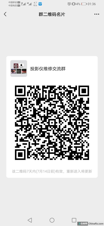 1625592977642712_440.jpg