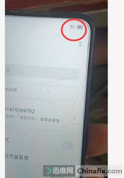 OPPO A72手机进水后无4g故障维修 图1