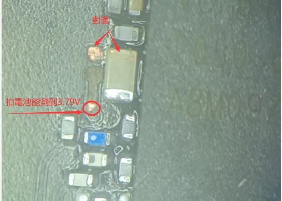 OPPO A72手机进水后无4g故障维修 图7