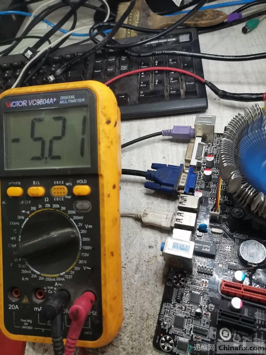 1117输入端电压对.jpg