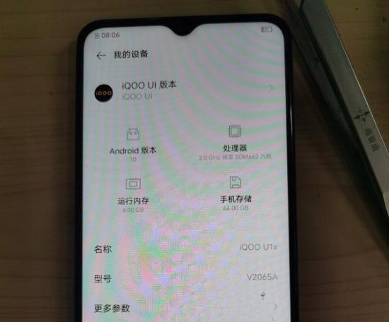 iQOO-U1手机无铃声故障维修 图1