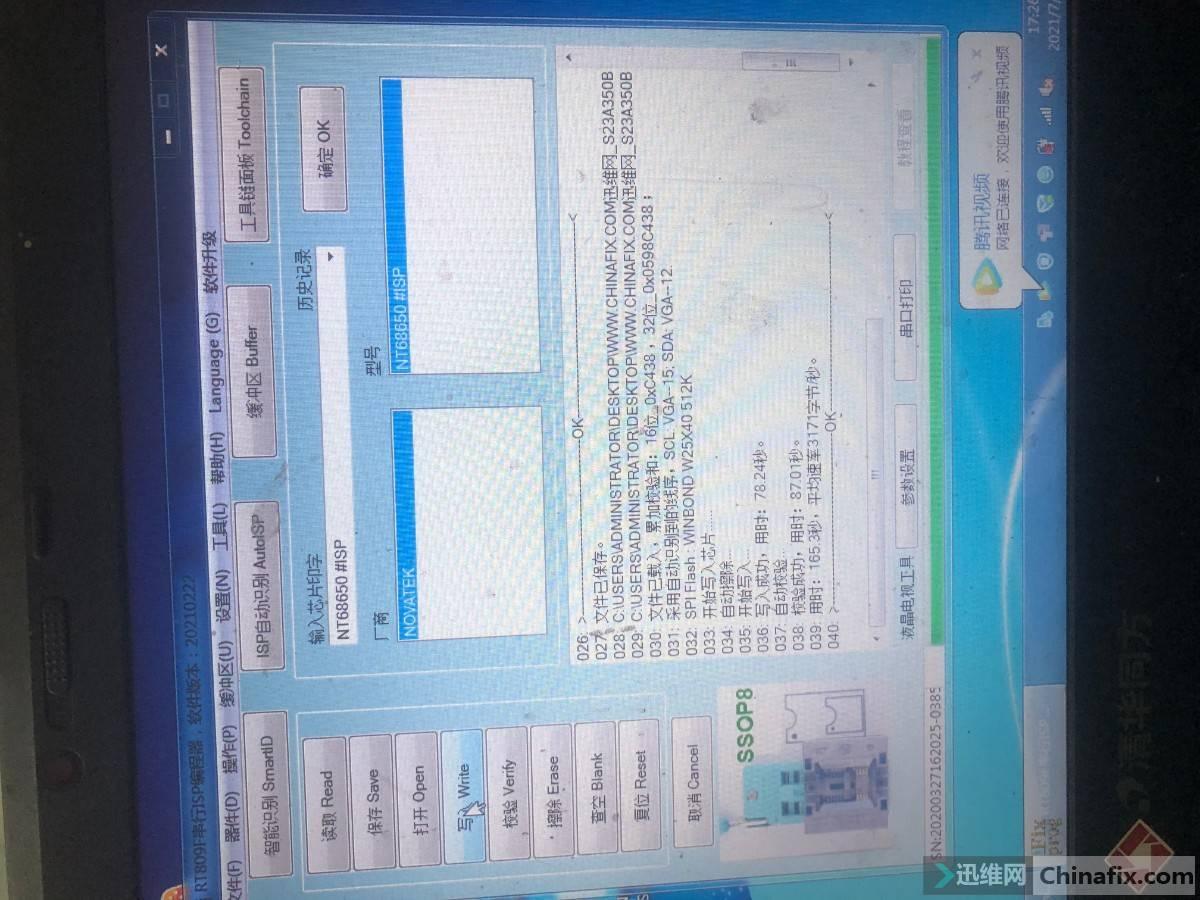 微信图片_20210717173236.jpg
