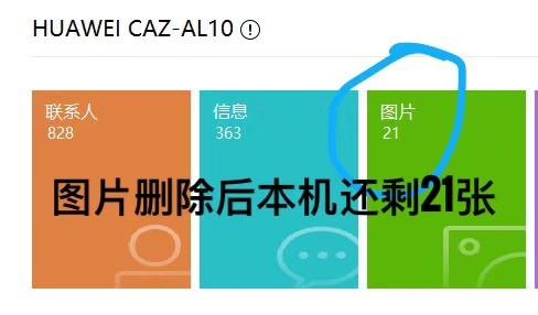 QQ图片20210720141755.jpg
