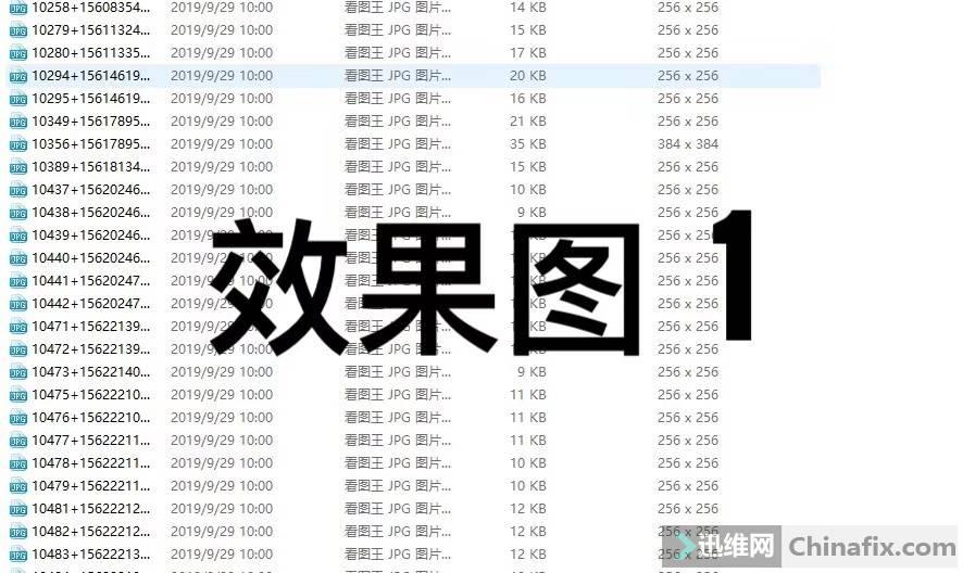QQ图片20210720141807.jpg