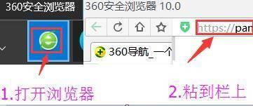 162615cwu8048lajnan7p7.jpg.thumb.jpg