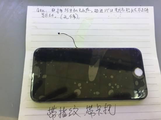 iPhone6s摔过开机无反应维修