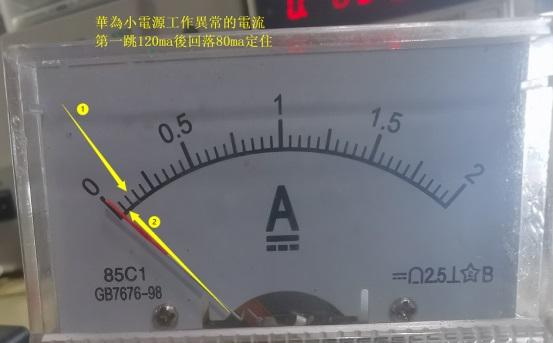华为Nova3手机不开机故障维修 图2
